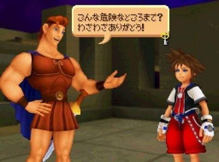 Kingdom Hearts Re Coded Hercules