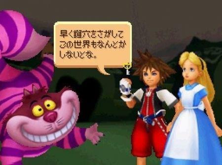 Kingdom Hearts Re Coded Alice