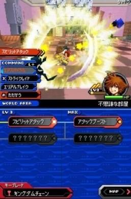 Kingdom Hearts RE Coded abilità speciale Sora