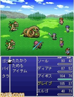 Final Fantasy Legends battaglia