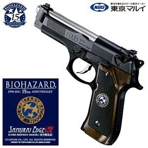 Resident Evil Gadget