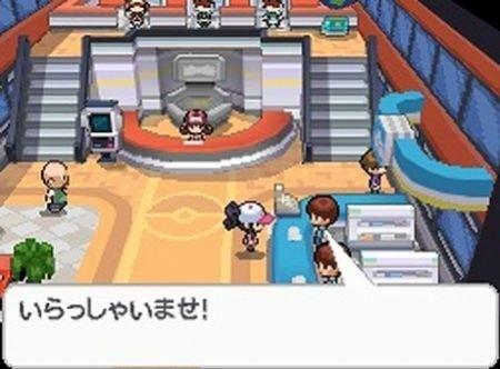 Pokemon Bianco e Nero: videogioco