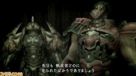enkido final fantasy agito xiii