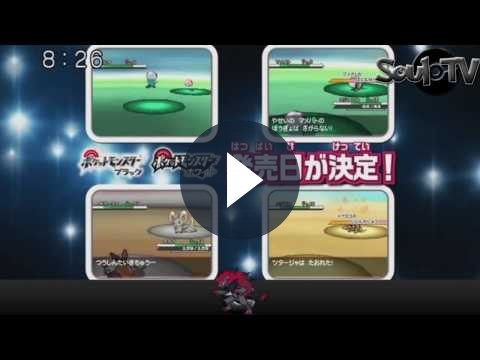 Pokemon Black e White: data di uscita giapponese