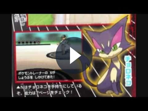 Pokemon Black & White: un successo annunciato