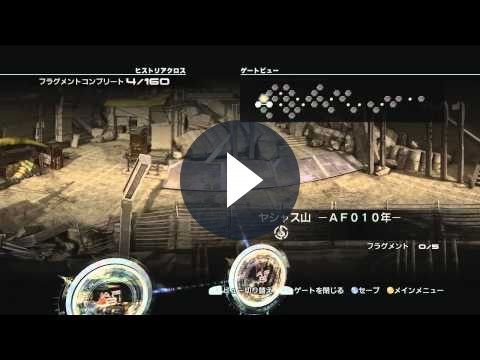 Final Fantasy XIII-2: l'Historia Crux in video e il New Game Plus