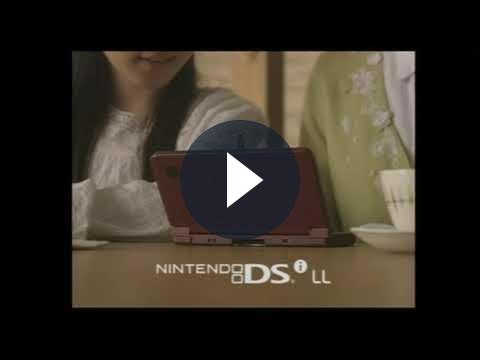 Nintendo DSi LL – promo trailer