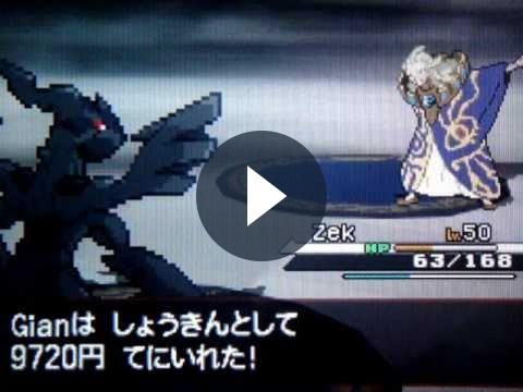 Pokemon Versione Bianca e Nera: rivelato il Team Plasma