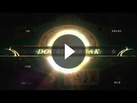 Final Fantasy XIII-2, l'uscita del DLC di Sazh oggi: ecco il trailer (video)