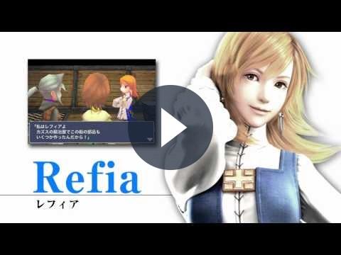 Final Fantasy III sbarca su AppStore! Occasione da non perdere!
