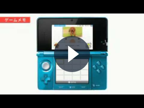 Nintendo DS: Iwata descrive Game Memo, Friend List e Notification Applet