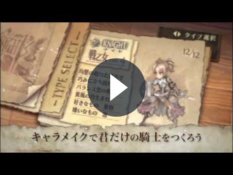 Giochi PSP da non perdere: Grand Knights Story anche in Europa!