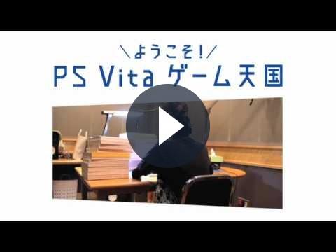 PS Vita, i giochi del 9 marzo in un filmato sugli sviluppatori [VIDEO]