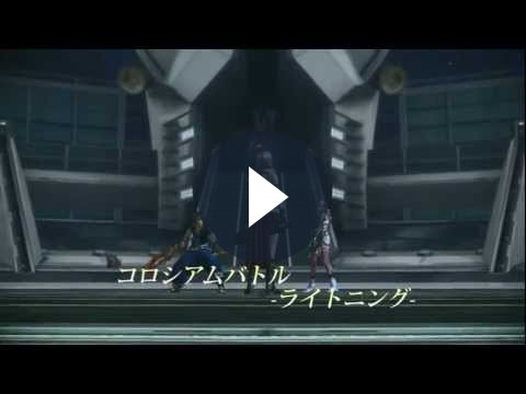Final Fantasy XIII-2: in trailer Serah in bikini, Omega e il Colosseo