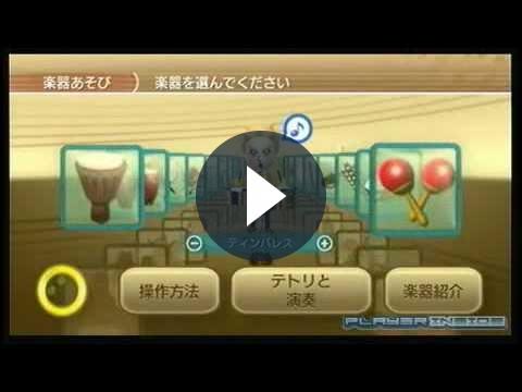 Wii Music 2: per Miyamoto si può fare