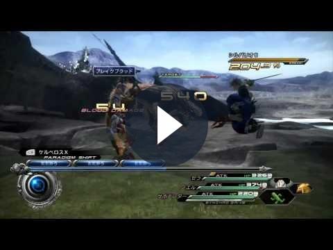 Final Fantasy XIII-2: tutti i vecchi personaggi giocabili tramite DLC