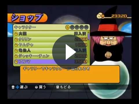 Dragon Ball: Revenge of King Piccolo – Lungo Trailer dal Giappone