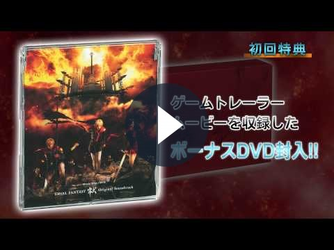 Final Fantasy Type-0 in video: bellissima la colonna sonora!