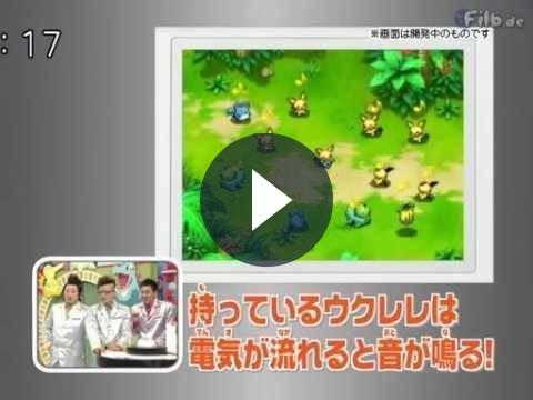 Pokemon Ranger: Path of Light – trailer