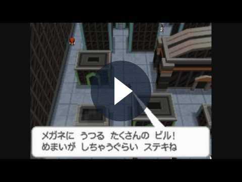 Pokemon Black e White: nuovo aggiornamento video